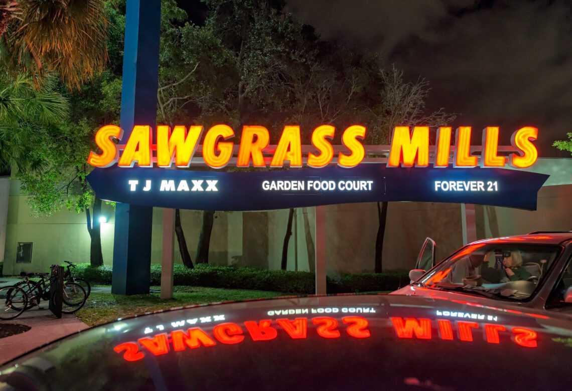 Путеводитель по Сограсс Миллс (Sawgrass Mills)